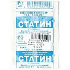 """""""Статин"""" средство перевязочное (стерильное)"""